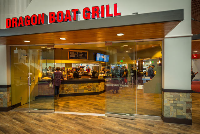 photo of Dragon Boat Grill